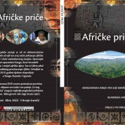dvd cover africke price